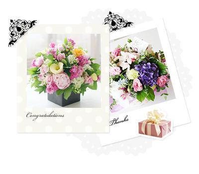 Custom-made Flower